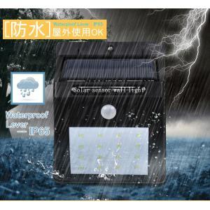 センサーライト ソーラーライト 屋外 20灯 LED 人感センサー 自動点灯 防水 電気不要 配線不要 簡単設置 屋根/軒下/玄関/壁など対応 防犯グッズ SUCCUL|succul|04