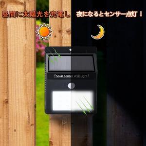 センサーライト ソーラーライト 屋外 20灯 LED 人感センサー 自動点灯 防水 電気不要 配線不要 簡単設置 屋根/軒下/玄関/壁など対応 防犯グッズ SUCCUL|succul|05
