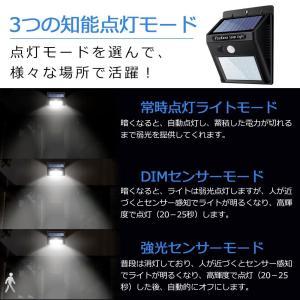 センサーライト ソーラーライト 屋外 20灯 LED 人感センサー 自動点灯 防水 電気不要 配線不要 簡単設置 屋根/軒下/玄関/壁など対応 防犯グッズ SUCCUL|succul|07
