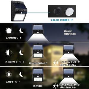 センサーライト ソーラーライト 屋外 20灯 LED 人感センサー 自動点灯 防水 電気不要 配線不要 簡単設置 屋根/軒下/玄関/壁など対応 防犯グッズ SUCCUL|succul|08