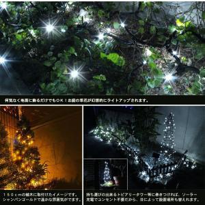 LEDイルミネーション ソーラー充電式 8パターン 50球 5m 自動ON/OFF クリスマス 屋外 防雨|succul|03
