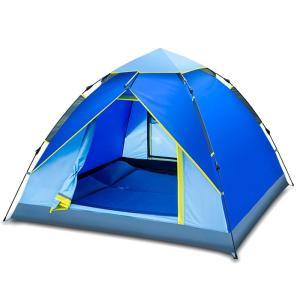 ワンタッチテント 2人用 油圧式オートテント ドームテント 折りたたみ 簡易テント 簡単 軽量 uvカット 紫外線 メッシュ 防雨 キャンプ アウトドア|succul