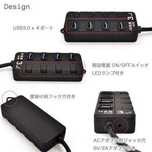 USBハブ 4ポート USB3.0対応 省エネ 電源個別スイッチ付き バスパワー ノートPCにぴったり コンパクト PC パソコン USB HUB ハブ SUCCUL succul 03