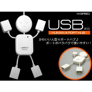 SUCCUL 人形型4ポートUSBハブ2.0 Hi-SPEED!充電とデータ転送が同時にOK!USB HUB succul