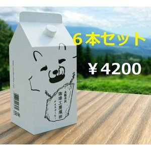 アイスコーヒー 1リットルパック<6本セット>|sudacoffee