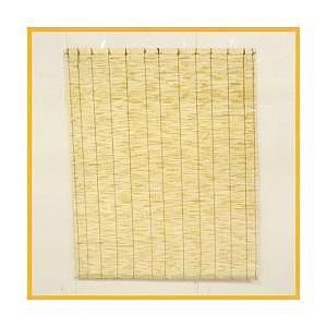 天津すだれ 簾 <W幅>176cm×200cm|sudareyosizu