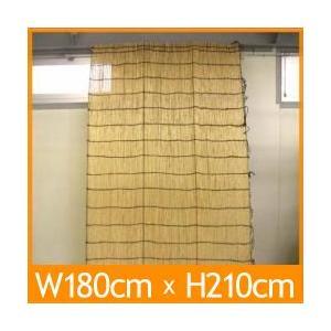 よしず 簾 たてすだれ 高さ210cm幅180cm(7尺×6尺)※1本につき1配送料金がかかります。よしずは高額購入割引特典はありません。|sudareyosizu
