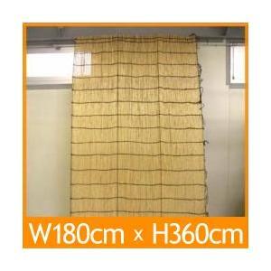 よしず 簾 たてすだれ 高さ360cm幅180cm(12尺×6尺)※1本につき1配送料金がかかります。よしずは高額購入割引特典はありません。|sudareyosizu