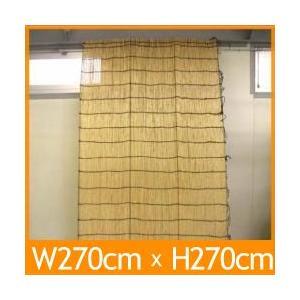 よしず 簾 たてすだれ 高さ270cm幅270cm(9尺×9尺)※1本につき1配送料金がかかります。よしずは高額購入割引特典はありません。|sudareyosizu
