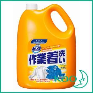 花王 業務用 大容量 液体ビック作業着洗い 4.5kg 洗濯用洗剤|sudareyosizu