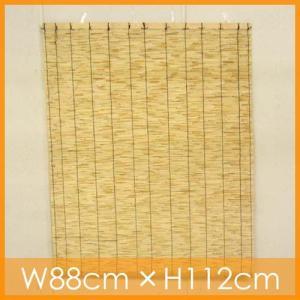 天津すだれ 簾 88cm×112cm|sudareyosizu