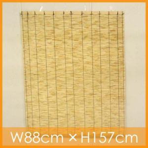 天津すだれ 簾 88cm×157cm|sudareyosizu