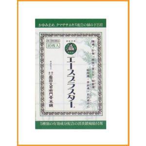テレビで紹介されました 奥田家下呂膏エースプラスター10枚入 【第3類医薬品】|sudareyosizu