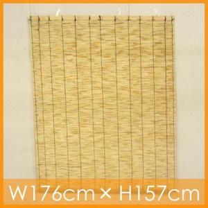 天津すだれ 簾 <W幅>176cm×157cm|sudareyosizu