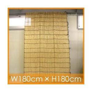 よしず 簾 たてすだれ 高さ180cm幅180cm(6尺×6尺)※1本につき1配送料金がかかります。よしずは高額購入割引特典はありません。|sudareyosizu