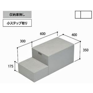 joto代引き不可 勝手口ステップ ハウスステップ CUB-6040 収納庫なし 小ステップ付 城東テクノ|sudasyop