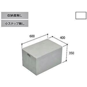 joto代引き不可 勝手口ステップ ハウスステップ CUB-6040-C2 収納庫なし 城東テクノ|sudasyop