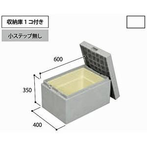 代引き不可 勝手口ステップ ハウスステップ CUB-6040-C2S 収納庫付 城東テクノ|sudasyop