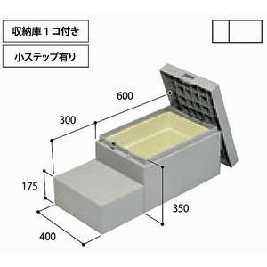 代引き不可 勝手口ステップ ハウスステップ CUB-6040S 収納庫付 小ステップ付 城東テクノ|sudasyop