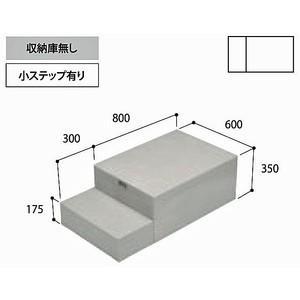 joto代引き不可 勝手口ステップ ハウスステップ CUB-8060 収納庫なし 小ステップ付 城東テクノ|sudasyop