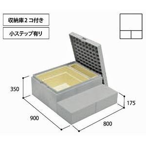 代引き不可 勝手口ステップ ハウスステップ CUB-8060W-3S 収納庫付 小ステップ付 城東テクノ|sudasyop