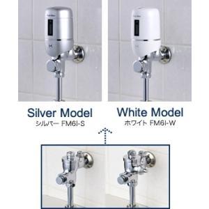 フラッシュマン 後付小便器センサー FM6I(INAX製旧型(UF-2,UF-3,UF-4等)とカクダイ製用)ミナミサワ|sudasyop