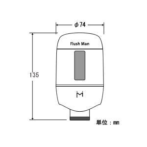 フラッシュマン 後付小便器センサー FM6T(T60型フラッシュバルブ(TOTO製)用)ミナミサワ|sudasyop|02