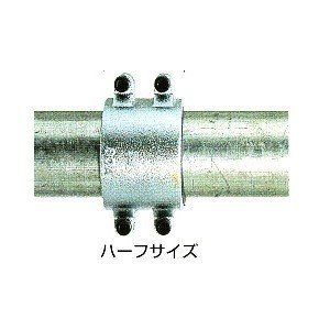 15A 圧着ソケットASWHハーフサイズ(鋼管直管専用型)|sudasyop