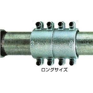 25A 圧着ソケットASWLロングサイズ(鋼管直管専用型)|sudasyop