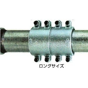 50A 圧着ソケットASWLロングサイズ(鋼管直管専用型)|sudasyop