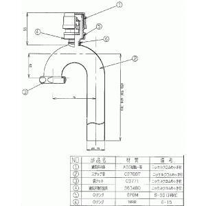 通気弁付洗面排水トラップ ジコボ君S 取替え用 32Ax455|sudasyop|02