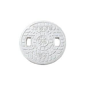 マンホール Joto 丸マス蓋 樹脂製  300型(直径328mm) JM300ULW(雨水・穴あり) 城東テクノ|sudasyop