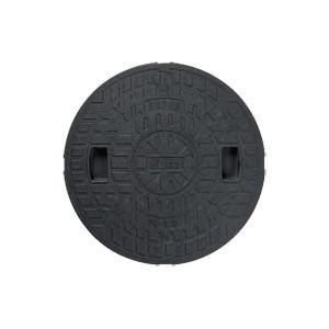 マンホールカバー(枠なし) 樹脂製 耐圧2トン 450型(直径496mm) JT2-450C-2 城東テクノ|sudasyop