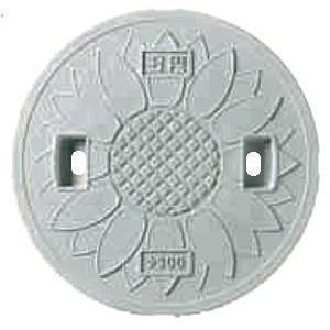 マンホール Joto 丸マス蓋(枠なし) 樹脂製 耐圧2トン 250型(直径278mm) JT2-250SFW(雨水・穴あり) 城東テクノ|sudasyop