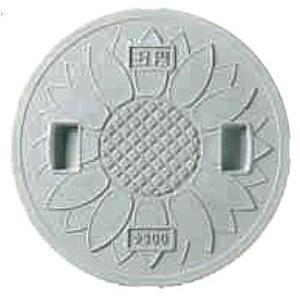 マンホール Joto 丸マス蓋(枠なし) 樹脂製 耐圧2トン 300型(直径328mm) JT2-300SFW(文字なし・穴なし) 城東テクノ|sudasyop