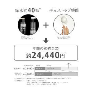 ストップ シャワーヘッド PS303-80XAレイニーRAINY 三栄水栓|sudasyop|03