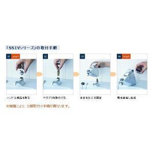 水栓金具 自動水栓(後付け自動水栓)水すい SS1V ミナミサワ|sudasyop|02