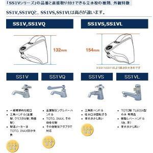 水栓金具 自動水栓(後付け自動水栓)水すい SS1V ミナミサワ|sudasyop|03