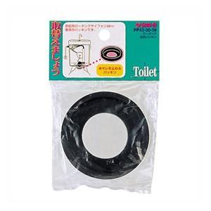 トイレ部品  ロータンク密結パッキン PP42-30-38  三栄水栓|sudasyop