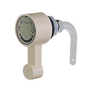 トイレ部品  ロータンクレバー(ハンドル)TOTO用  PH84-17X  三栄水栓|sudasyop