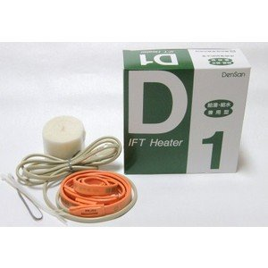 水道凍結防止帯 D-25(25m)|sudasyop
