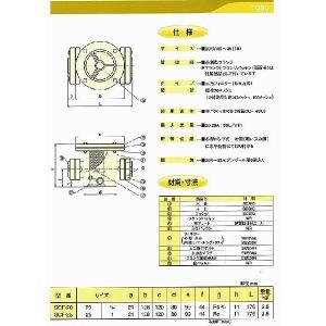 TB式砂取器 (ステンレス製)TB3737 20A 東邦工業|sudasyop|03