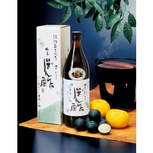 料亭も認めた極上の味。ふわりと漂うすだちの香り。  だしには《北海道産 高級利尻昆布》京懐石にも使わ...