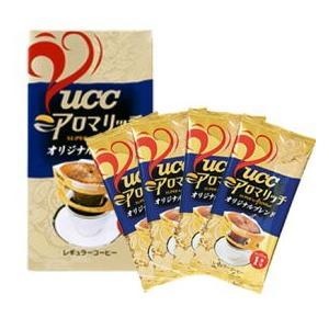 コーヒー ドリップ ドリップコーヒー 送料無料 ポイント消化 UCC アロマリッチ オリジナルブレンド 8袋セット|suehiro-cop