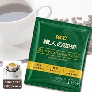 UCC 職人の珈琲 ドリップコーヒー 深いコクのスペシャルブレンド ポイント消化 送料無料 ネコポス (30袋セット)|suehiro-cop