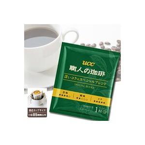 UCC 職人の珈琲 ドリップコーヒー 深いコクのスペシャルブレンド ポイント消化 送料無料 ネコポス (10袋セット)|suehiro-cop
