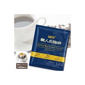 UCC 職人の珈琲 ドリップコーヒー まろやか味のマイルドブレンド ポイント消化 送料無料 ネコポス (10袋セット)|suehiro-cop
