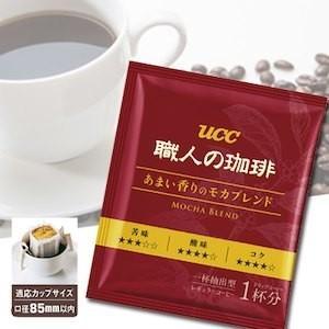 緊急値下げ!賞味期限切迫の為、激安販売!UCC 職人の珈琲 ドリップコーヒー あまい香りのモカブレンド ポイント消化 送料無料 ネコポス (30袋セット)|suehiro-cop