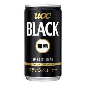 缶コーヒー UCC BLACK 無糖 3ケースで 送料無料 業務用 お徳用|suehiro-cop