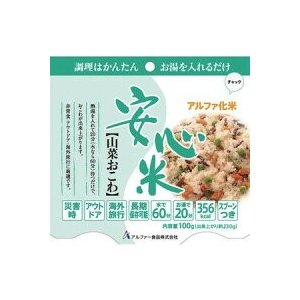 米 ポイント消化 非常食 アルファ米 送料無料 山菜おこわ|suehiro-cop